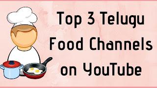 Top 3 Telugu Food Channels on YouTube