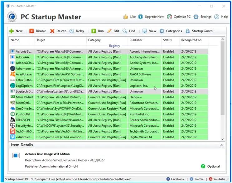PC Startup Master : Βελτιώστε την ταχύτητα εκκίνησης του υπολογιστή σας