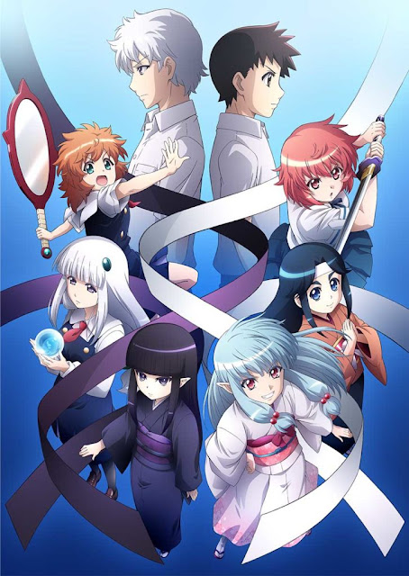 Póster de la segunda temporada de Tsugumomo