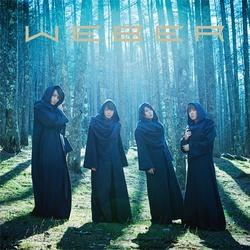 WEBER - オオカミの涙 Lyrics 歌詞 with Romaji