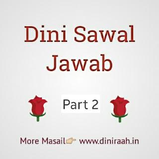 Dini SawaL-JawaB