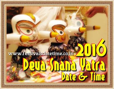 2016 Snana Yatra Date & Time, Deva Snana Yatra of Lord Jagannath 2016