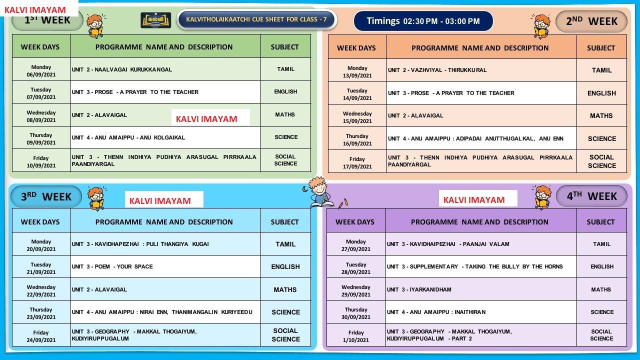 7th Standard  September Month Kalvi TV Time Table