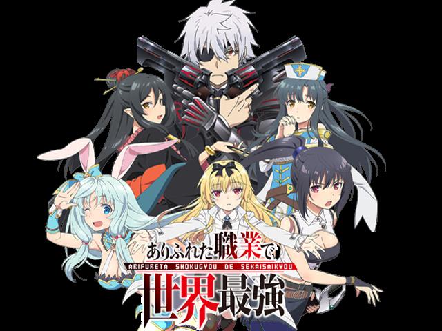 gambar anime Arifureta Shokugyou de Sekai Saikyou
