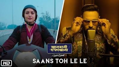 Saans To Le Le Lyrics Khandaani Shafakhana