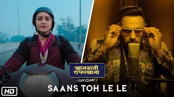 Saans To Le Le Lyrics Khandaani Shafakhana