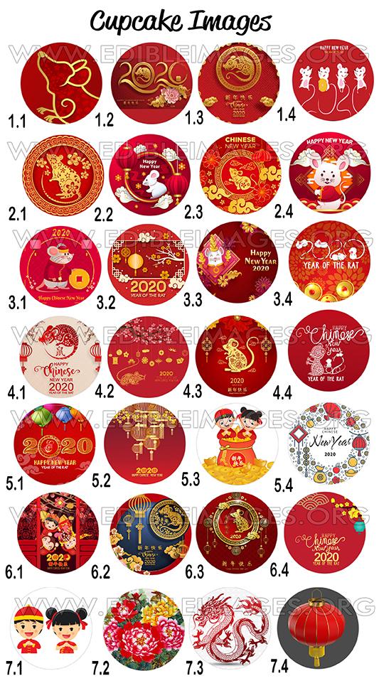 EEdible Image Chinese New Year 2020
