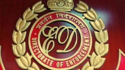 ED can interrogate Chidambaram