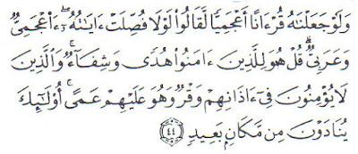 salam jumaat, ilmu perubatan islam, dr haron din, nasihat dr haron din, bacaan doa untuk setiap penyakit, ayat alquran untuk kurangkan sakit, fussilat ayat 44