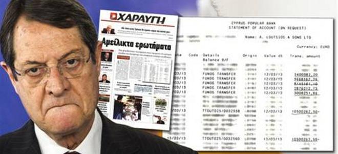 Financial Times: «Ουκρανοί πελάτες του Αναστασιάδη απέσυραν εκατομμύρια δολάρια πριν το κούρεμα»