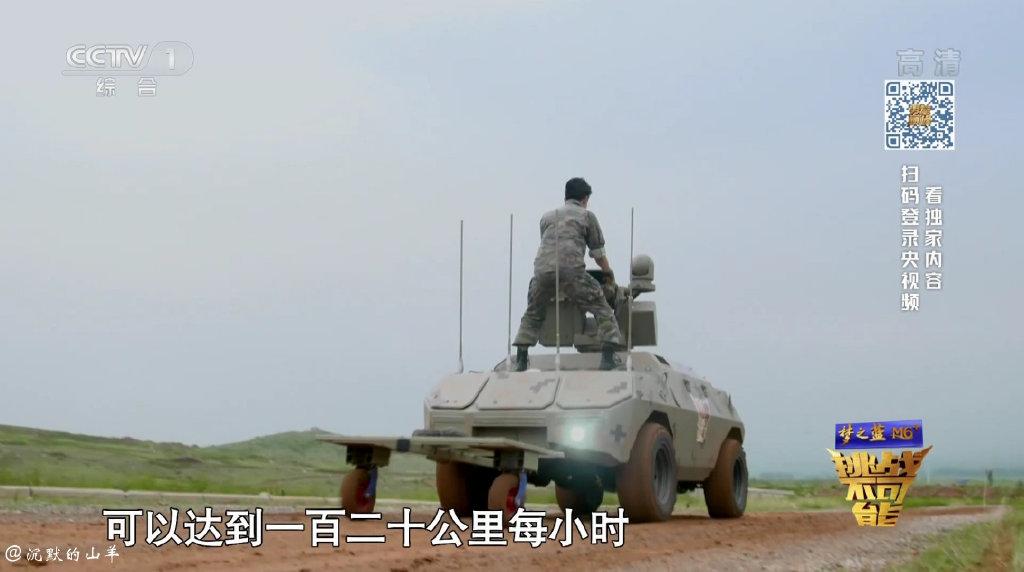 Китайская беспилотная платформа для спецназа