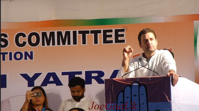 राहुल गाँधी, rahul gandhi, congress, काँग्रेस, INC, सोनिया गाँधी, soniya gandhi