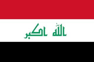 تأشيرة العراق