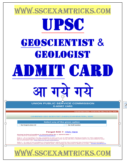 UPSC Geologist Mains Admit Card