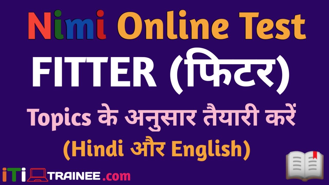 Nimi Online Mock Test Fitter Trade Syllabus Hindi | English