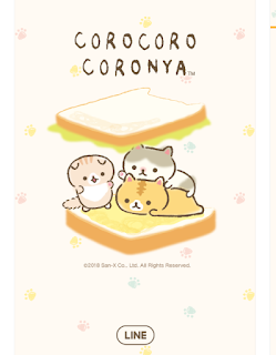 LINE COROCORO CORONYA 免費主題