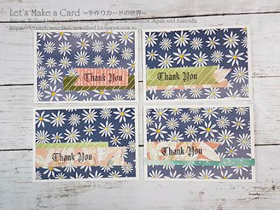 #loveitchopit Easy DSP Thank You Card Satomi Wellard-Independent Stampin'Up! Demonstrator in Japan and Australia, #su, #stampinup, #cardmaking, #papercrafting, #rubberstamping, #stampinuponlineorder, #craftonlinestore, #papercrafting, #handmadegreetingcard, #greetingcards  #loveitchopit #easydespcard #thankyoucard #wholelotoflovey #bannersforyou#スタンピン #スタンピンアップ #スタンピンアップ公認デモンストレーター #ウェラード里美 #手作りカード #スタンプ #カードメーキング #ペーパークラフト #スクラップブッキング #ハンドメイド #オンラインクラス #スタンピンアップオンラインオーダー #スタンピンアップオンラインショップ  #動画 #フェイスブックライブワークショップ #ホールロットオブラブリー #簡単カード #サンキューカード