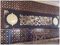 spesialis kaligrafi kuningan