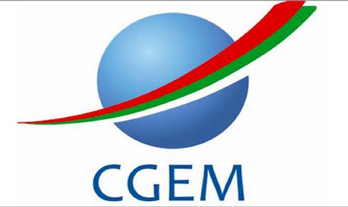 """الاتحاد العام لمقاولات المغرب / منظمة العمل الدولية : إطلاق مبادرة القطاع الخاص لمكافحة تشغيل الأطفال """"التزام"""""""