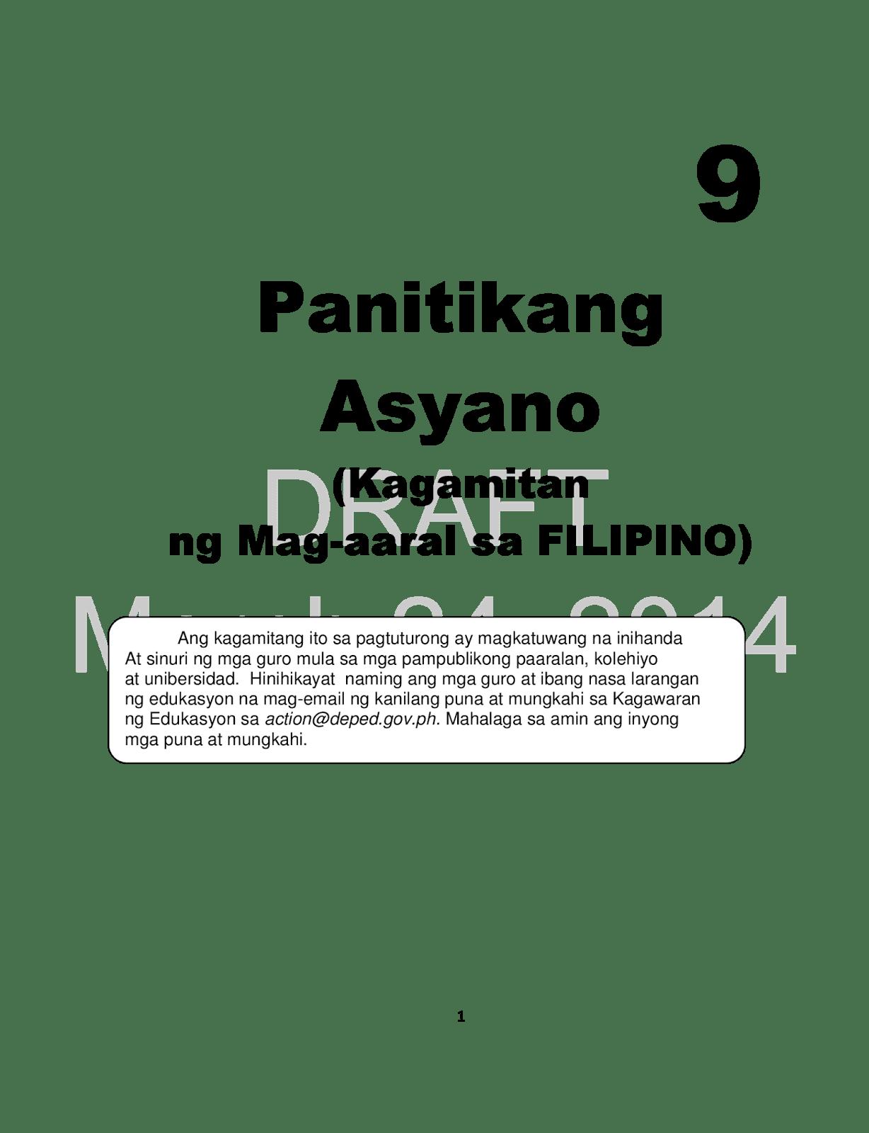 Ano Ang Pangatnig
