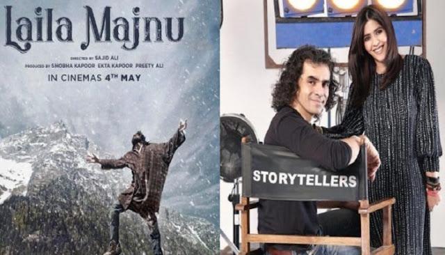 Laila Majnu Full Movie 2018 Free Download In Hd 720p