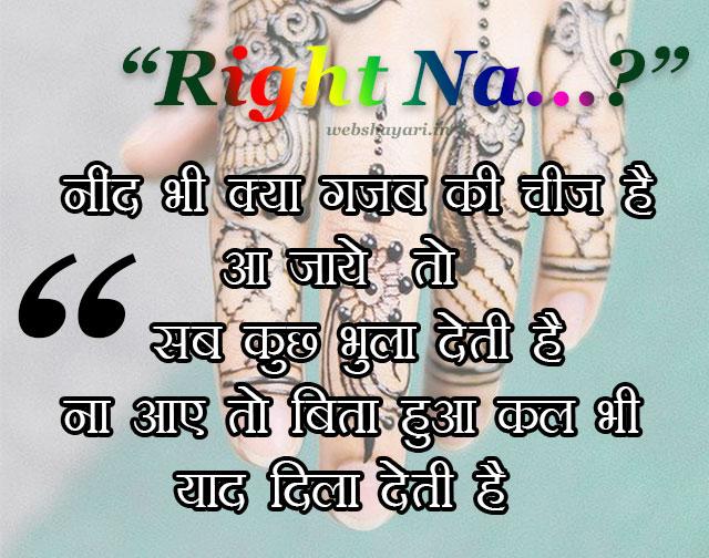 status hindi whatsapp shayari love