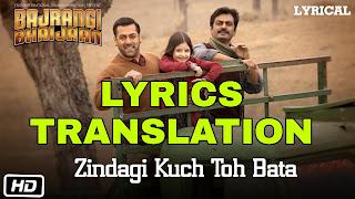 Zindagi Kuch Toh Bata Lyrics in English | With Translation | - Jubin Nautiyal,Pritam