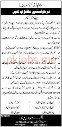 Latest Rawalpindi Cantonment Board Management Posts 2021