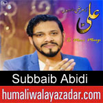 https://www.humaliwalayazadar.com/2020/03/subbaib-abidi-manqabat-2020.html