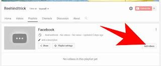 Youtube channel playlist me video add kese kare 2