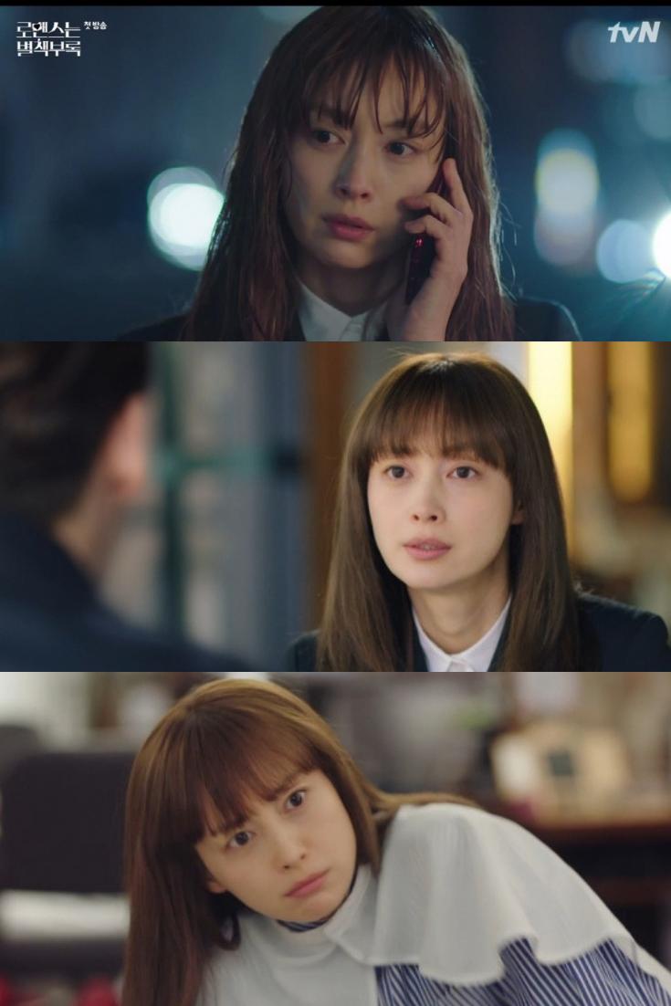 Pemain Romance Is A Bonus Book : pemain, romance, bonus, Kesan, Pertama, Nonton, Drama, Korea, Romance, Bonus, (2019), Pecandu