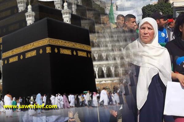 """البرلمانية فاطمة سعيدي تتبرع بحصتها من """"الحج"""" لمواطني الشلف"""