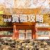 [日本] 京都秋季紅葉特集(高雄神護寺)