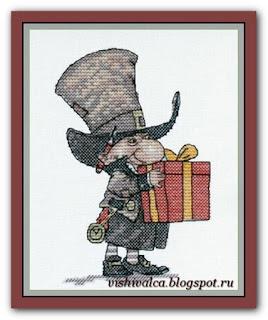 "Neo Craft МН-13 ""Джентльмен с подарком"""