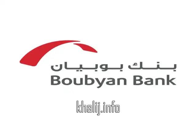 boubyan bank logo