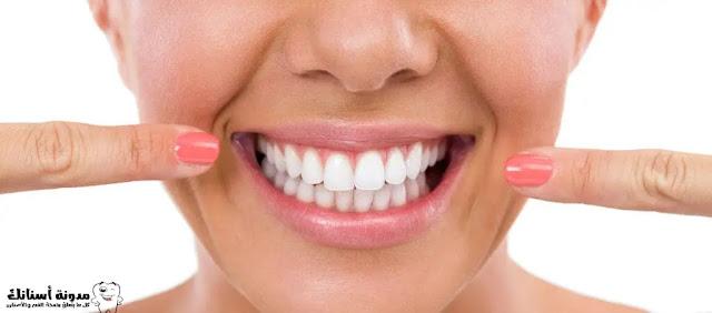 10عادات  تجعل الأسنان بيضاء ومشرقة.