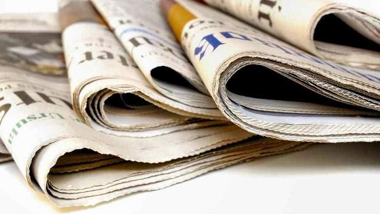 Τι εκτιμούν τα ξένα ΜΜΕ ότι θα κάνει ο ΣΥΡΙΖΑ