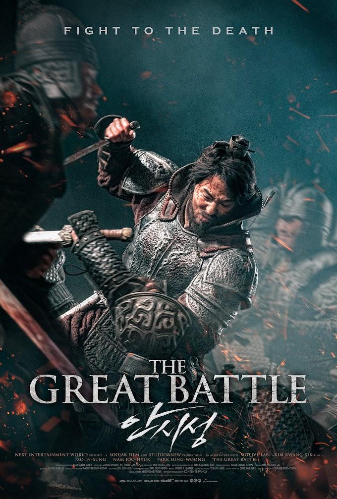The Great Battle 2018 Kurdi 1080P BluRay
