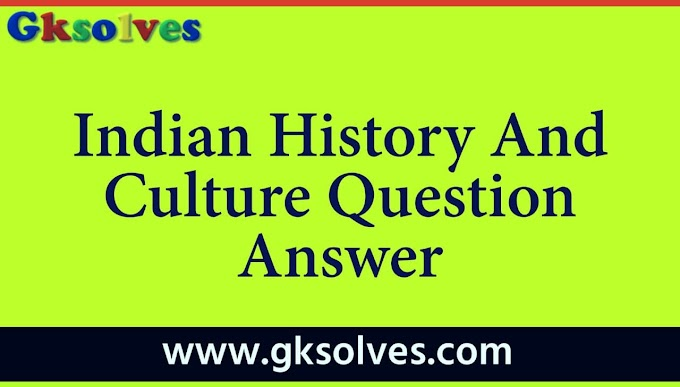 Indian History and Culture Question Answer - RRB NTPC, Group-D, SSC, WBCS, UPSC