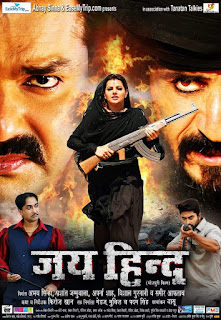 pawan-singh-new-film-trailor-viral