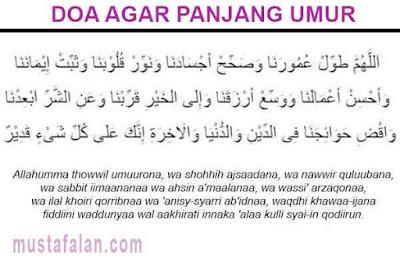 doa agar panjang umur