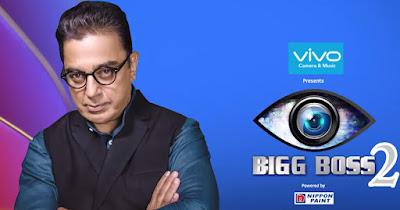 BIGG BOSS TAMIL: Bigg Boss Tamil - Season 2 - DAY 3 500MB