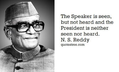 N. S. Reddy Quotes - Speeches by 1st Chief Minister of Andhra Pradesh