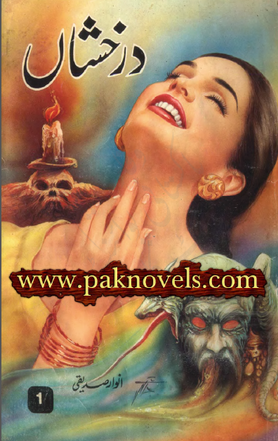 Darakhshan Complete Novel