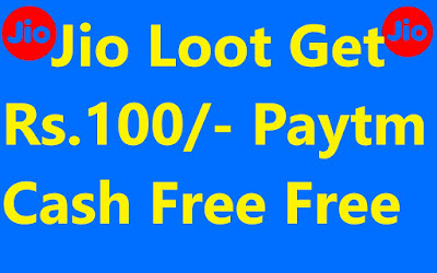 Jio Rs.100 Free Recharge