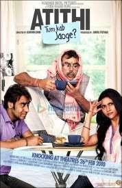 Atithi Tum Kab Jaoge ? (2010)