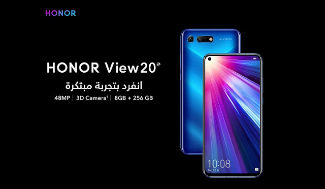 honor-view-20-features-review