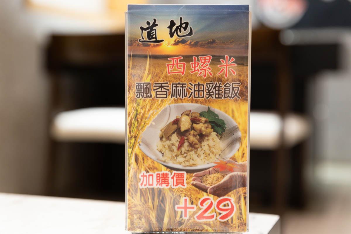 十三玥精選鍋物