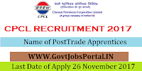Chennai Petroleum Corporation Limited Recruitment 2017 – 108 Trade Apprentices