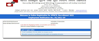 SPMCIL Recruitment 2021 04 JOA Posts